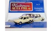 Wartburg 353, white, 1984 - De Agostini - 1:43, масштабная модель, DeAgostini-Польша (Kultowe Auta), scale43