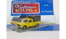 Fiat 125p Pickup, yellow, 1975 - De Agostini - 1:43, масштабная модель, DeAgostini-Польша (Kultowe Auta), Tarpan, scale43