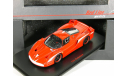 Ferrari FXX Evoluzione, red, 2008 - Red Line - 1:43 - РАСПРОДАЖА - СКИДКА 20%, масштабная модель, 1/43