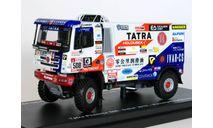 Tatra Phoenix, Buggyra team, Martin Kolomy, №508, Dakar 2019 - ScaleMasters - 1:43, масштабная модель, scale43