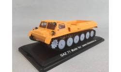 ГТ-СМ (71) снегоболотоход (открытый), оранжевый 1:43, масштабная модель, Start Scale Models (SSM), 1/43