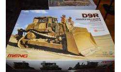 """Meng 1/35 D9R """"DOOBI"""" Armored Bulldozer, сборные модели бронетехники, танков, бтт, 1:35"""