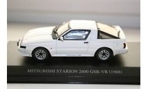 1/43 MITSUBISHI STARION 2600 GSR-VR (1988) DISM, масштабная модель, AOSHIMA, scale43