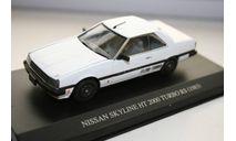 1/43 NISSAN SKYLINE HT 2000 TURBO RS (1983) DISM, масштабная модель, AOSHIMA, scale43