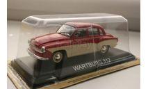 1/43 Wartburg 312 Masini de Legenda № 6 -IXO, масштабная модель, scale43