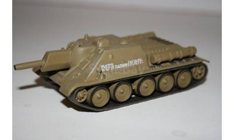 1/72 СУ-122 - Русские танки Eaglemoss №17, масштабные модели бронетехники, scale43