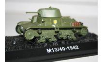 1/72 M13/40 1942- Танки Мира №22, масштабные модели бронетехники, арсенал коллекция, 1:72
