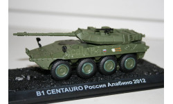 1/72 B1 Centauro Россия Алабино 2012- Танки Мира №15, масштабные модели бронетехники, арсенал коллекция, 1:43, 1/43