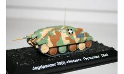 1/72 Jagdpanzer 38(t) Hetzer Германия 1944- Танки Мира №41, масштабные модели бронетехники, арсенал коллекция, scale43