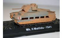 1/72 Матильда Мк.2 1941 - Танки Мира №6, масштабные модели бронетехники, арсенал коллекция, 1:72