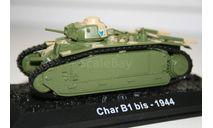 1/72 B1bis 1944- Танки Мира №4, масштабные модели бронетехники, арсенал коллекция, 1:72