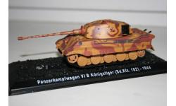 1/72 Pz.Kmpf.6 Ausf.В Konigstiger(Sd,Kfz.182 Германия 1944 - Танки Мира №19bis, масштабные модели бронетехники, Eaglemoss, scale43