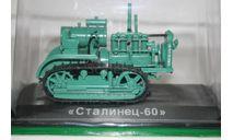 1/43 Сталинец-С-60-ТРАКТОРЫ №76 - HACHETTE, масштабная модель, scale43, СТЗ