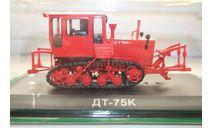 1/43 ДТ-75К ТРАКТОРЫ №83 HACHETTE, масштабная модель, scale43