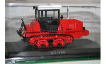 1/43 ВТ-150 ТРАКТОРЫ №104 - HACHETTE, масштабная модель, scale43