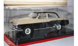 1/24 ГАЗ-М21В ВОЛГА 1956-1958 г. №39 -Легендарные советские автомобили HACHETTE