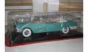 1/24 ЗИЛ-111Д №10 -Легендарные советские автомобили HACHETTE, масштабная модель, 1:24