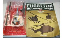 1/72 AGUSTA BELL 212 ASW (ИТАЛИЯ)- Военные вертолёты №53 DEA-ALTAYA, масштабные модели авиации, DeAgostini (военная серия), scale72