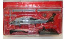 1/72 SIKORSKY SH-60B SEA HAWK (США)- Военные вертолёты DEA-ALTAYA, масштабные модели авиации, DeAgostini (военная серия), scale72