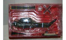 1/72 SIKORSKY CH37 MOJAVE (США)- Военные вертолёты DEA-ALTAYA, масштабные модели авиации, DeAgostini (военная серия), scale72