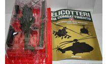 1/72 AGUSTA WESTLAND AW101 MERLIN HC-3 (UK)- Военные вертолёты №18 DEA-ALTAYA, масштабные модели авиации, DeAgostini (военная серия), scale72
