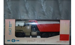Урал -55571