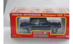 Москвич-408 Элит