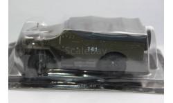 БТР-40  АЛ № 121