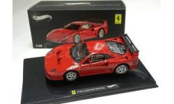 1:43 Ferrari F40 Competizione, Präsentationsfahrzeug, rot L.E.5000 pcs.