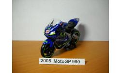 MOTO GP 1-18 NewRay 2005г, масштабная модель мотоцикла, scale18, Honda № 33