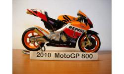 MOTO GP 1-18 NewRay 2010г, масштабная модель мотоцикла, scale18, Honda № 4