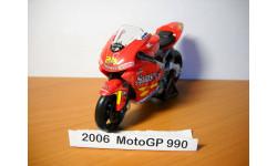 MOTO GP 1-18 NewRay 2006г, масштабная модель мотоцикла, scale18, Honda № 24