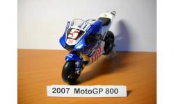MOTO GP 1-18 NewRay 2007г, масштабная модель мотоцикла, scale18, Yamaha № 5