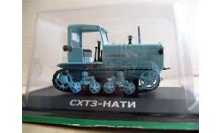 СХТЗ-НАТИ Тракторы №9