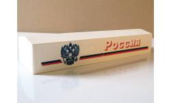 тент Россия белый от модели КамАЗ 5410