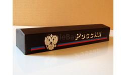 тент Россия черный от модели КамАЗ 5410