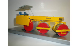 Каток ДУ-49, масштабная модель, 1:43, 1/43, Автомобиль в деталях (by SSM)