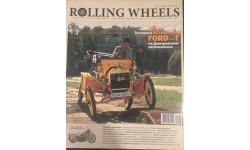 Журнал 'ROLLING WHEELS' №5 сентябрь-октябрь 2012, литература по моделизму