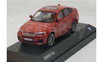 Модель BMW X4 xDrive F26 (2014) 1/43 HERPA, масштабная модель, 1:43