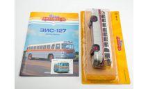 Модель автобус ЗИС-127 1/43 MODIMIO/НАШИ АВТОБУСЫ, масштабная модель, 1:43