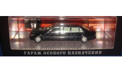 Mercedes-Benz S500 Pullman Guard (W140) Президент Б. Ельцин 1/43 DIP