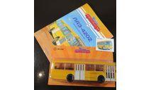 Модель ЛАЗ-4202 Наши Автобусы 1/43 MODIMIO, масштабная модель, DeAgostini, scale43