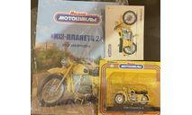 Модель 'ИЖ-ПЛАНЕТА 2' (Наши мотоциклы) 1/24 MODIMIO, масштабная модель мотоцикла, DeAgostini, scale24
