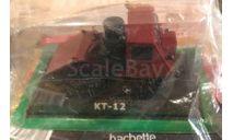 Модель ТРАКТОР КТ-12 1/43 Hachette №20, масштабная модель трактора, Волгоградский тракторный завод, scale43