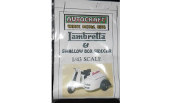 Мотороллер LAMBRETTA & SWALLOW BOX SIDECAR - кит 1/43 AUTOCRAFT