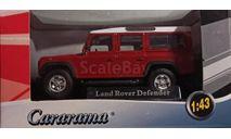 Модель LAND ROVER DEFENDER ST. WAGON 1/43 HONGWELL/CARARAMA, масштабная модель, scale43