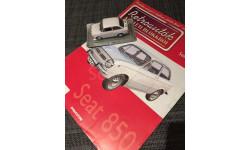 Модель автомобиль SEAT 850 1/43 DeA Hungary, масштабная модель, 1:43