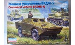 1/35 БРДМ-У (Восточный Экспресс №35162), сборные модели бронетехники, танков, бтт, scale35