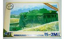 1/72 ИС-2МТ (PST №72039), сборные модели бронетехники, танков, бтт, 1:72