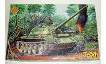 1/72 Т-54 (ACE №72140), сборные модели бронетехники, танков, бтт, scale72